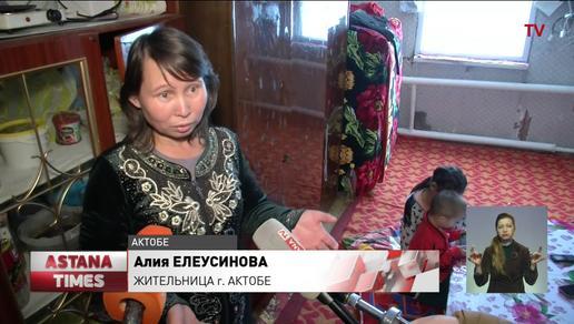 В железном вагончике вынуждены жить 20 актюбинских семей