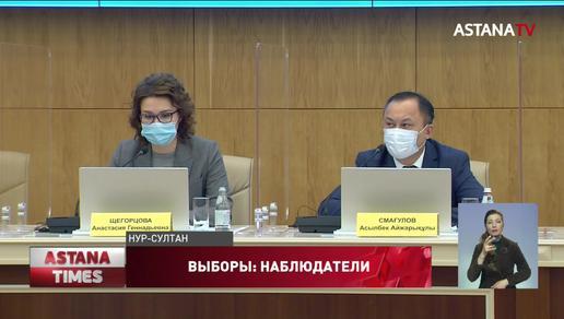 ЦИК аккредитовал 62 международных наблюдателя на парламентские выборы