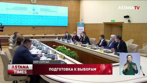 Миссия БДИПЧ/ОБСЕ будет наблюдать за выборами в Казахстане