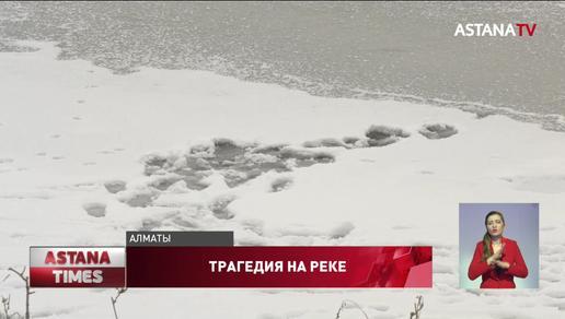 Двое детей провалились под лед и утонули в Алматинской области