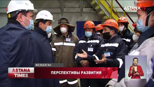 Бауыржан Байбек посетил с рабочей поездкой Карагандинскую область