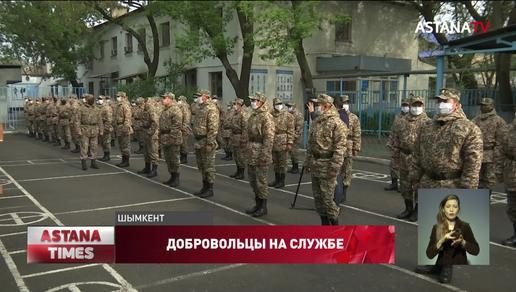 В Шымкенте 100 военнообязанных добровольцев приступают к несению службы во время ЧП