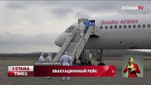 180 пассажиров из Таиланда, Индонезии и Вьетнама прилетели в аэропорт Усть-Каменогорска