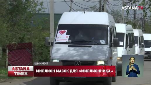 «Nur Otan» раздаст населению в Шымкенте миллион защитных масок