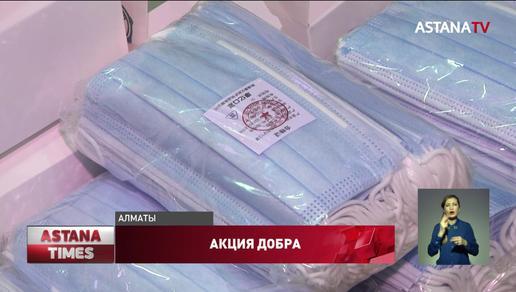 Пять тысяч семей в Алматы получили медицинские маски в рамках акции «Біз біргеміз»