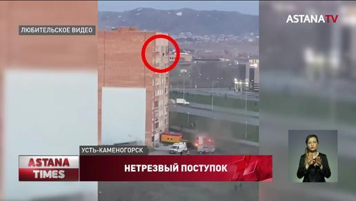 Многодетный отец пытался покончить жизнь самоубийством в Усть-Каменогорске