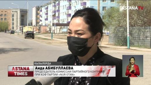 """Партия """"Nur Otan"""" проводит контроль цен на продукты питания в крупных супермаркетах Кызылорды"""