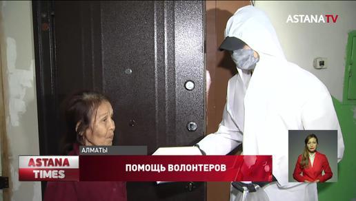 В Алматы бесплатно доставляют медицинские маски 200 волонтеров