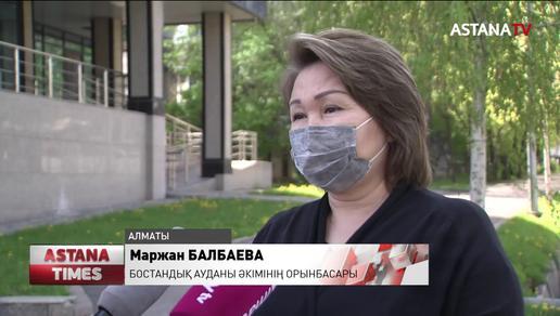 Алматылық еріктілер «Біз Біргеміз!» шарасына ат салысуда