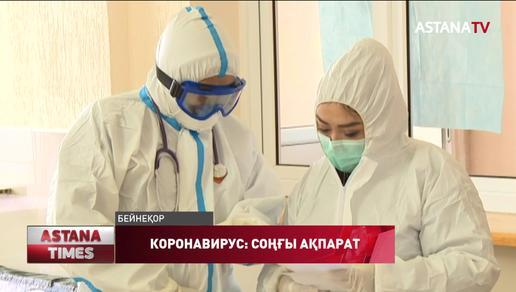 Коронавирустан 20-ншы өлім жағдайы тіркелді, - ҚР ДСМ