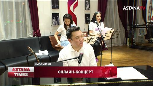 """""""Жастар"""" театрының ұжымы онлайн-концерт өткізді"""