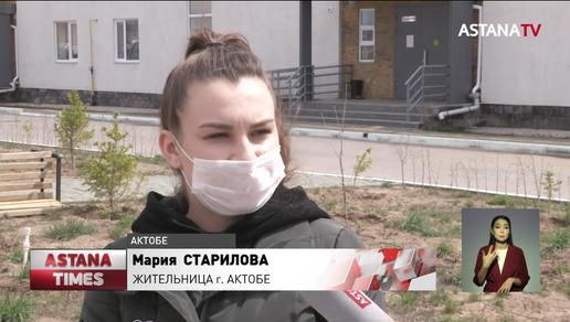Казахстанцы из социльно-уязвимых слоев населения продолжают получать помощь от «Nur Otan»
