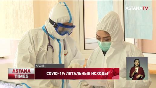 Россиянка умерла от коронавируса в Казахстане
