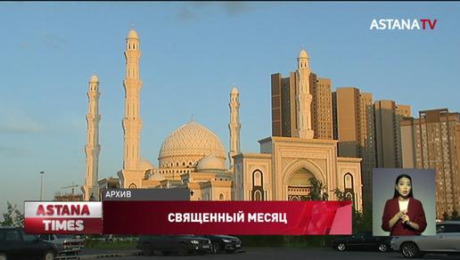 C началом священного месяца Рамазан казахстанцев поздравил Касым-Жомарт Токаев