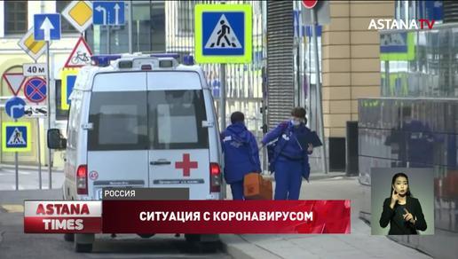 В Казахстане коронавирусом заразились почти 2 800 человек