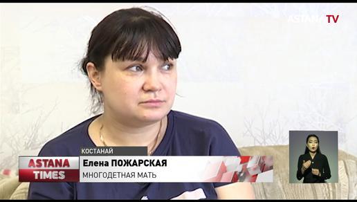 """Казахстанские семьи продолжают получать помощь в рамках акции """"Birgemiz"""""""