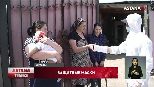 В Алматы бесплатно раздали свыше 1 млн. 300 тысяч медицинских масок