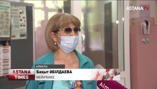 """Алматыдағы дәрігерлер тұратын жатақханалардың санитарлық тазалығы бақылауда, - """"Nur Otan"""""""