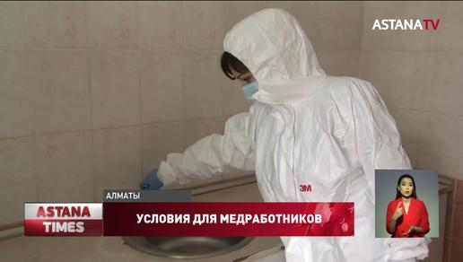 Партия «Nur Otan» взяла на контроль условия проживания медработников в Алматы