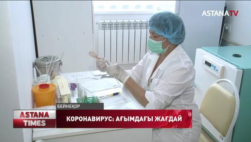 Коронавирус жұқтырған елордалық медицина қызметкерлерін тексеруге комиссия құрылды,- С.Қисықова