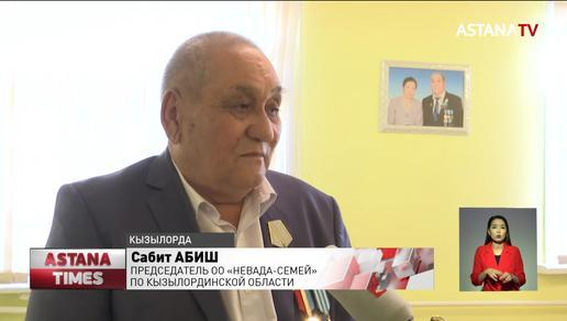 В Кызылорде в рамках второго транша материальную помощь получат около 8 тыс. человек