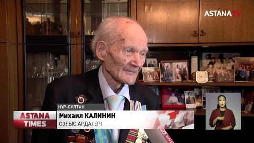 Алтай Көлгінов ардагерлерді Жеңіс күні мерекесімен құттықтады