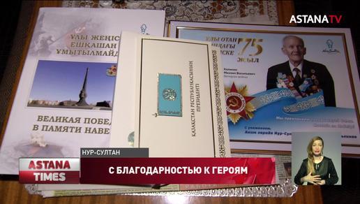 Аким столицы Алтай Кульгинов поздравил ветеранов Великой Отечественной войны