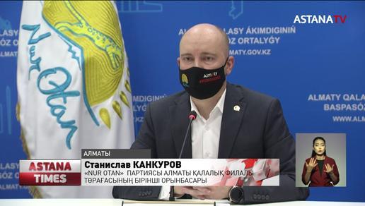 Алматылықтар Мақтарал жұртына 70 тонна гуманитарлық көмек жіберді