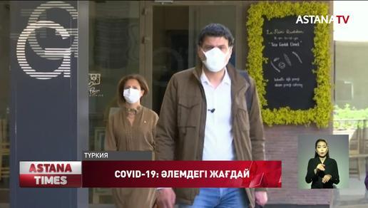 Санкт-Петерборда вирус жұқтырған науқастар жатқан аурухана өртеніп, бес науқас опат болды