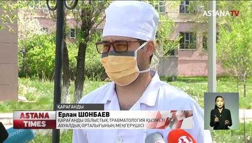 Қарағанды облысында 20 бала терезеден құлаған