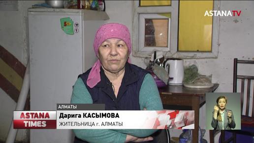 Пенсионерка с четырьмя внуками живет в подземном паркинге Алматы