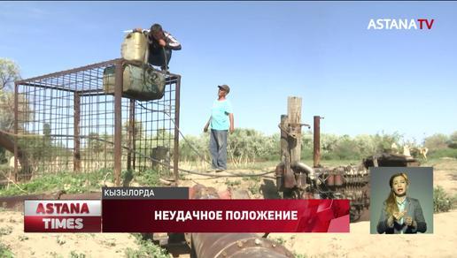 Почти 40 лет люди живут без питьевой воды под Кызылордой