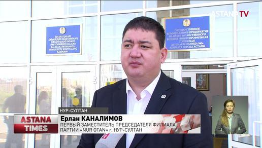Партия «NUR OTAN» поздравила столичных медсестер с профессиональным праздником