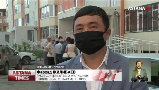 Квитанции за электричество шокировали усть-каменогорцев после снятия режима ЧП