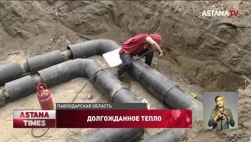 30 лет ждут центрального теплоснабжения жители Павлодарской области