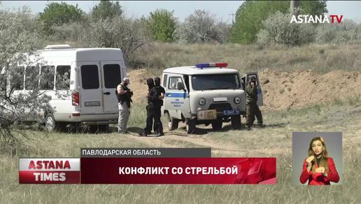 Конфликт со стрельбой в Павлодарской области: полиция вымогает с каждого по полмиллиона тенге, - жители