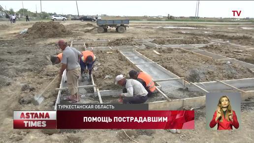 Для пострадавших от наводнения жителей аула Достык построят 20 новых домов