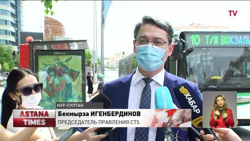 Руководство CTS призвало астанчан не перегружать автобусы