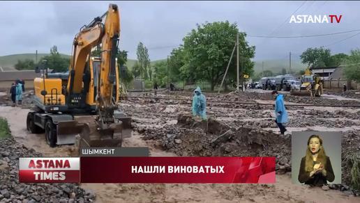 """""""Тебя сниму"""": аким Шымкента пригрозил уволить подчиненных из-за потопа"""