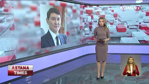 В Казахстане новый министр финансов