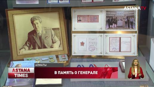 Уголки памяти в честь генерала Р.Кайдарова открылись в нескольких регионах страны