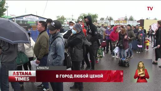 """Алматинских водителей будут лишать прав за объезд блокпостов по """"встречке"""""""