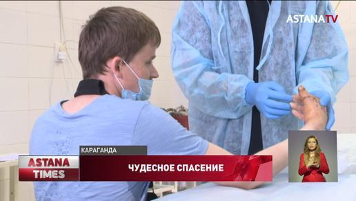 Врачи впервые пришили пациенту руку в Караганде