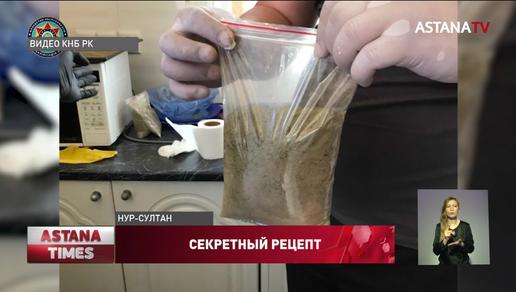 Тяжелые наркотики варила на кухне жительница Нур-Султана