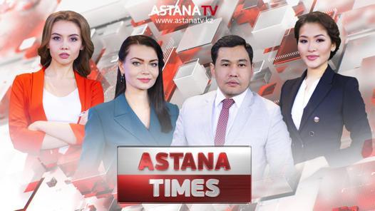 ASTANA TIMES 20:00 (20.03.2020 г.)