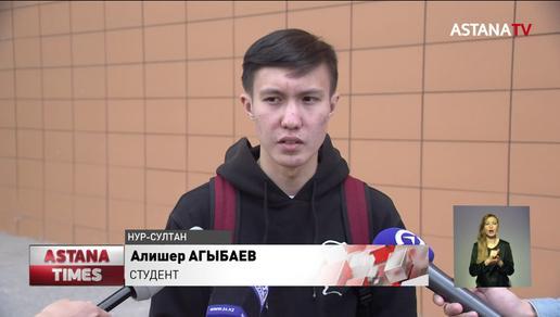 Казахстанские студенты требуют выпустить их на учебу заграницу