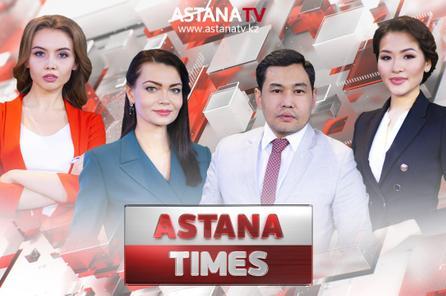 ASTANA TIMES 20:00 (21.05.2020 г.)