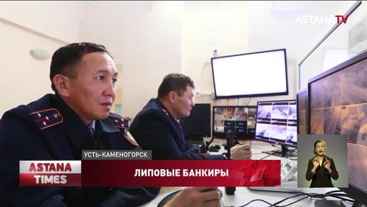 Рассчитывали на 42500, а потеряли все сбережения: сотни казахстанцев стали жертвами мошенников