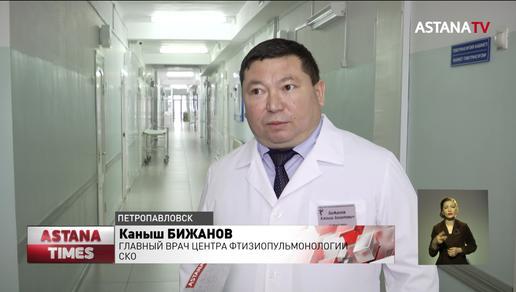 Пациенты тубдиспансера жалуются на ужасные условия содержания в СКО