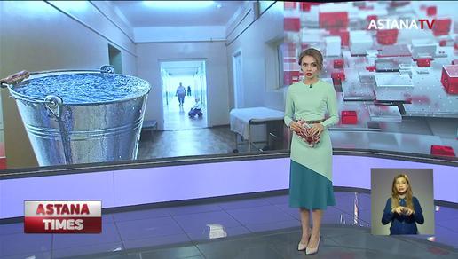 """""""В туалет с ведром"""". На антисанитарные условия в инфекционной больнице пожаловались астанчане"""